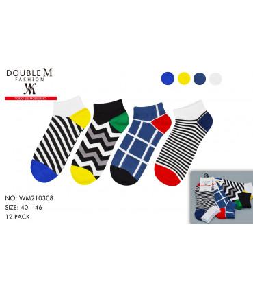 Sport socks mixed pack